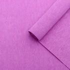 Бумага гофрированная фиолетовая, 0,5 х 2,5 м