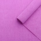 Corrugated paper purple, 0.5 x 2.5 m