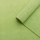 Бумага гофрированная темно-зелёная, 0,5 х 2,5 м