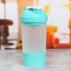 Шейкер спортивный бирюзово-белый, с чашей под протеин, 500 мл