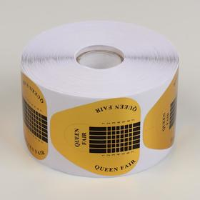 Формы для ногтей, широкие, 500 шт, цвет золотистый