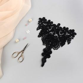 Вязаный элемент, пришивной, 18,5 × 20,5 см, цвет чёрный