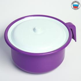 Горшок детский с крышкой, цвет фиолетовый, 1900 мл