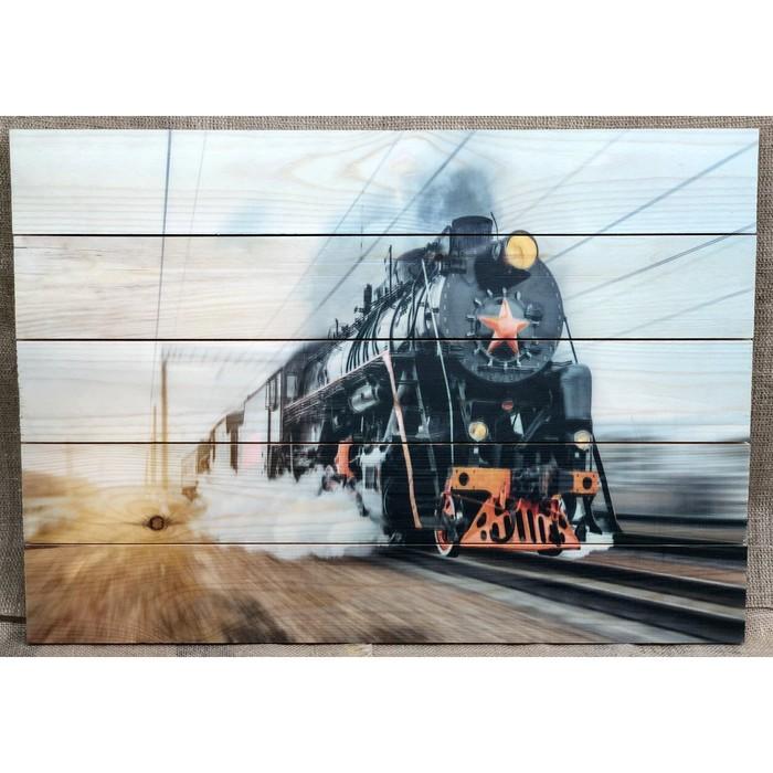"""Картина для бани """"Паровоз"""", МАССИВ, 60×40 см"""