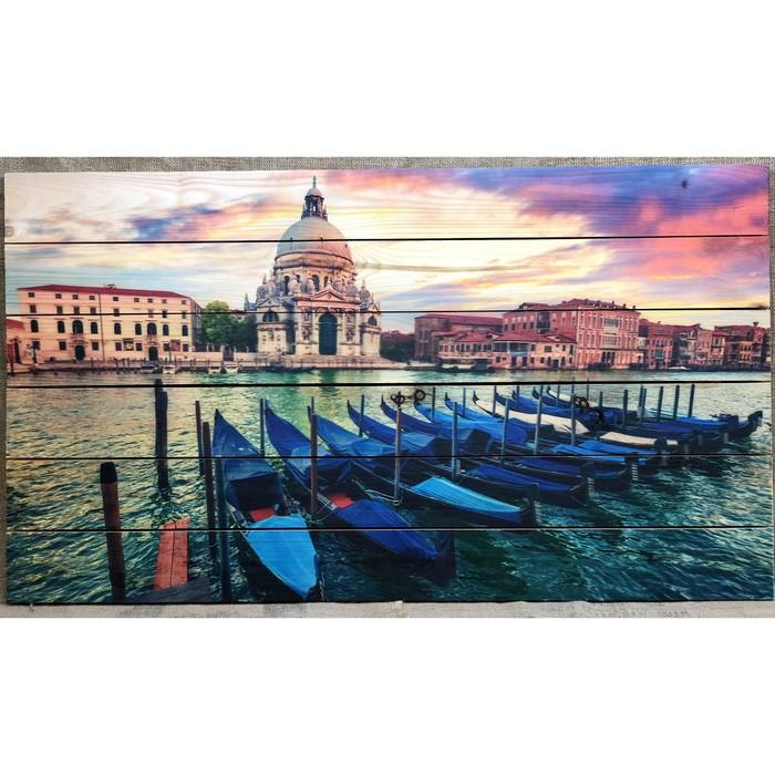 """Картина для бани """"Лодки. Закат. Монумент"""", МАССИВ, 60×40 см"""