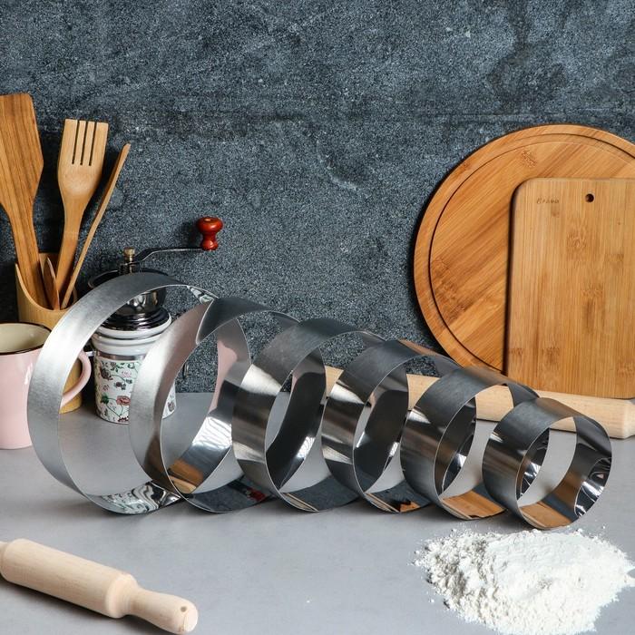 """Набор форм для выпечки и выкладки """"Круг"""", D-20, H-5 см, 6 шт."""