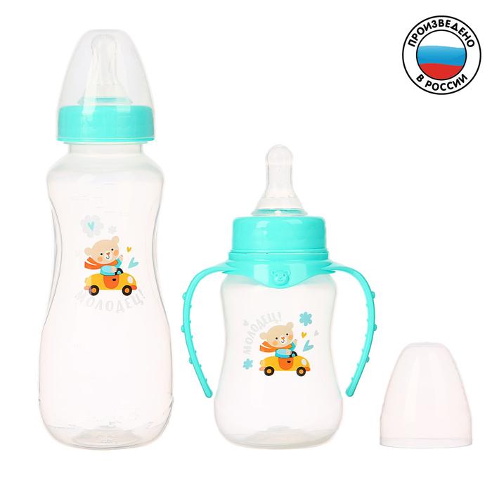 Подарочный детский набор «Мишка Берри»: бутылочки для кормления 150 и 250 мл, приталенные, от 0 мес., цвет бирюзовый