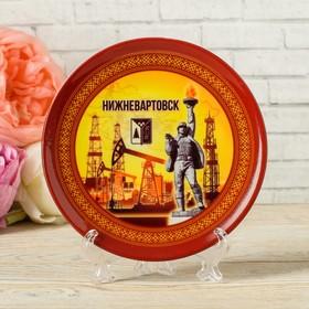 """Тарелка с сублимацией """"Нижневартовск. Алёша"""" 12 см"""