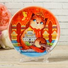 "Plate sublimation ""Moscow. The Cathedral Of Christ The Savior. Cat"" 12 cm"