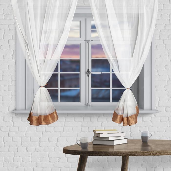 Комплект штор для кухни «София», 270х160 см, цвет кофе с молоком