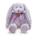 Мягкая игрушка «Заяц», цвет серый/фиолетовый, 40 см