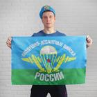 """Берет ВДВ """"Земля для каждого, небо - избранным!"""" флаг 60 х 90 см"""