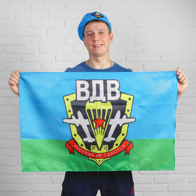"A set of airborne ""airborne"" flag of Russia takes + flag 60*90cm"