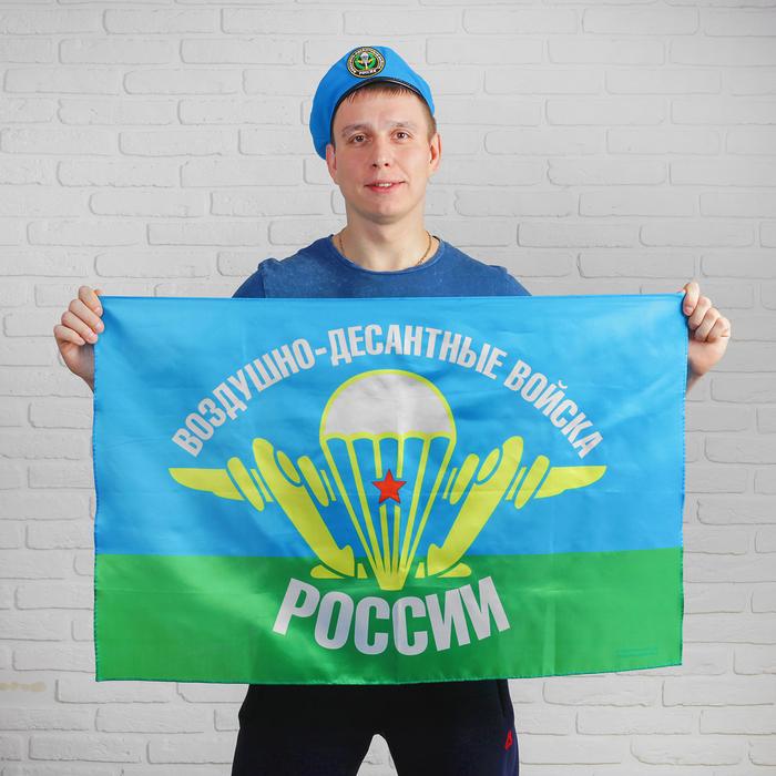 """Берет ВДВ """"Воздушно-десантные войска"""" флаг 60 х 90 см"""