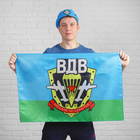 "Берет ВДВ ""С нами Бог и два парашюта"" флаг 60 х 90 см"