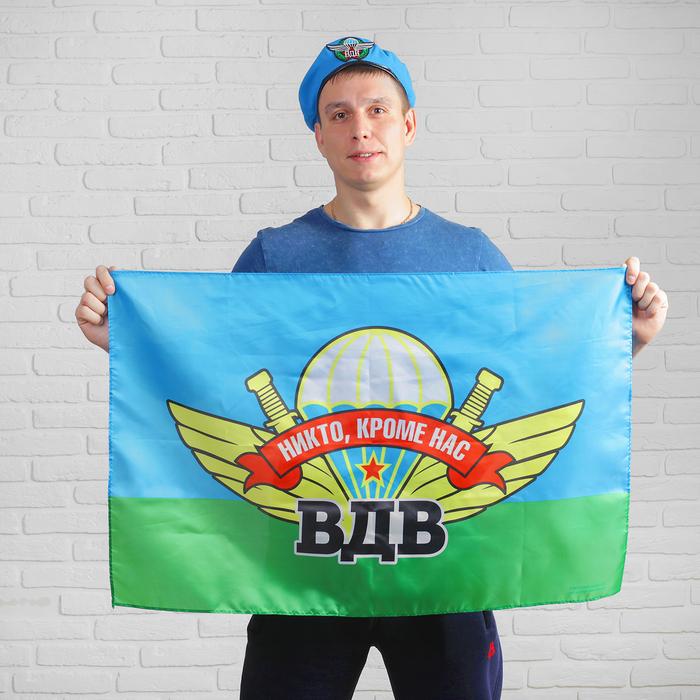 """Берет """"ВДВ"""" флаг 60 х 90 см"""