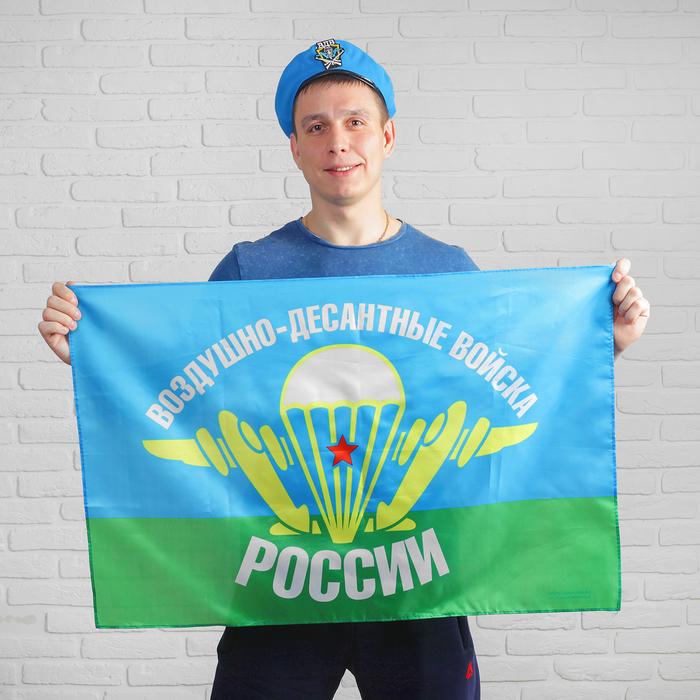 """Берет """"ВДВ"""" два автомата, флаг 60 х 90 см"""