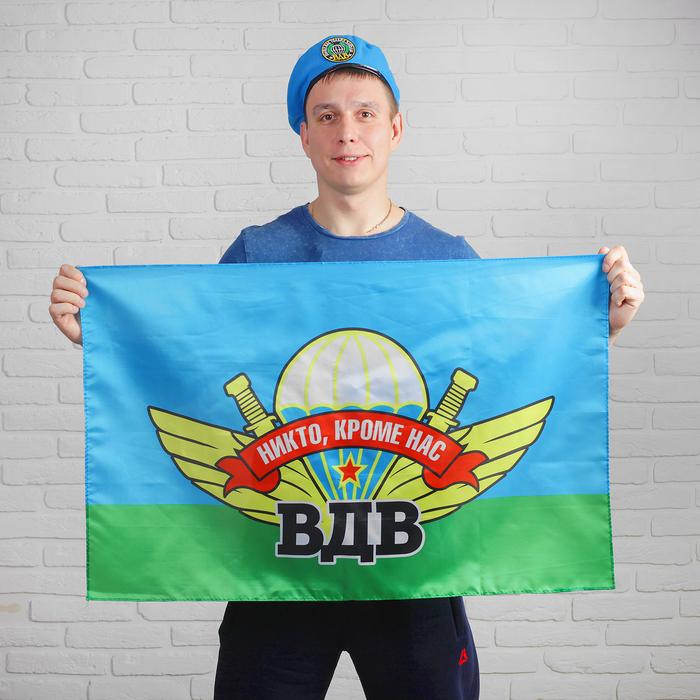 """Берет ВДВ """"Выше нас только звезды"""" флаг 60 х 90 см"""