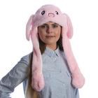 """Карнавальная шляпа """"Зайка"""", поднимаются ушки, р-р 56-58, цвет розовый"""