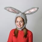 "Карнавальная шляпа ""Зайчик"", на липучке, р-р 56-58, цвет серый"