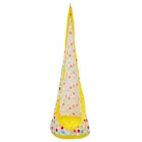 Кресло подвесное «Чудесный день», высота 150 см, диаметр 50 см, цвет жёлтый