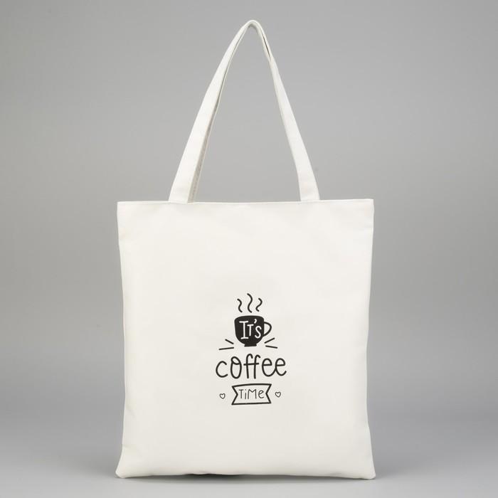 """Сумка текстильная """"Coffee"""", отдел на молнии, с подкладом, цвет белый"""