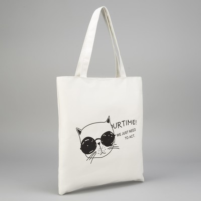 """Bag textile """"cat with glasses"""", Department zip, with lining, color white"""