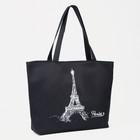 Сумка текстильная, отдел на молнии, с подкладом, цвет чёрный