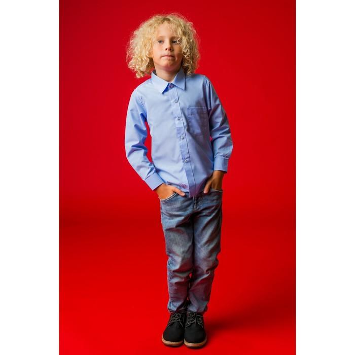 """Рубашка для мальчика """"Классическая"""", рост 122 см, цвет голубой"""
