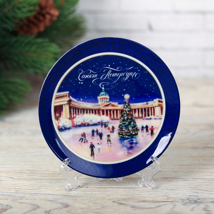 Тарелка декоративная «Санкт-Петербург. Казанский собор», d=12 см