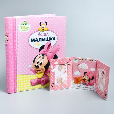 "The magnetic photo album 20 sheets + triptych ""the Most beautiful girl"",Disney Baby Minnie mouse 1"
