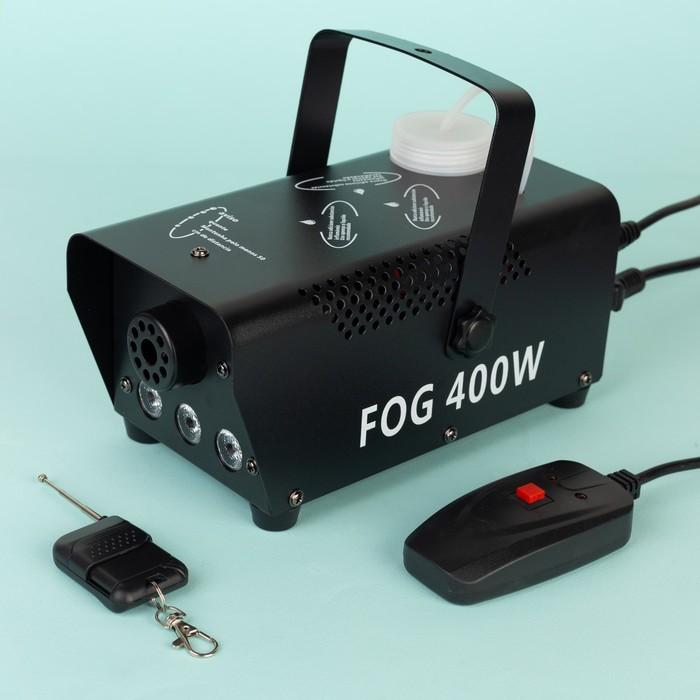 Дым-машина, 400 Вт, 3 LED, RGB, 220 В, радиопульт (до 20 м)