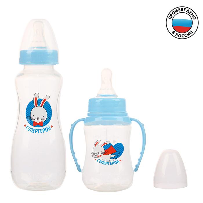 Подарочный детский набор «Зайка супергерой»: бутылочки для кормления 150 и 250 мл, приталенные, от 0 мес., цвет голубой