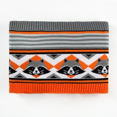 """Шарф-снуд KAFTAN """"Енотик"""",серый/оранжевый, 24 х16 см"""