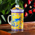 "Mug 300 ml ""yellow Dragon"", with lid and ceramic strainer"
