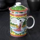 "Mug 300 ml ""Diva"", with lid and ceramic strainer"