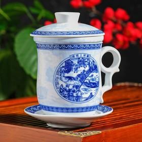 """Mug 320 ml """"Landscape"""", saucer 11.5 cm, with lid and ceramic strainer"""