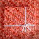 Бумага упаковочная крафтовая Love, 50 × 70 см