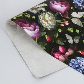 Бумага упаковочная крафтовая «Для тебя», 50 × 70 см в Донецке