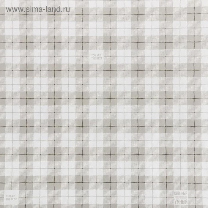 Бумага упаковочная крафтовая «Самому лучшему», 50 × 70 см