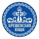 Наклейка «Крещенская вода» (крест), 6 х 6 см