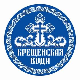 Наклейка «Крещенская вода» (крест), 6 х 6 см Ош