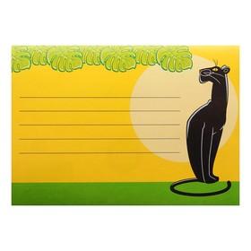 Наклейка на тетрадь 'Багира' Ош