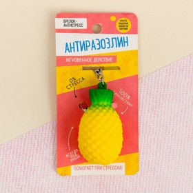 "Key chain-stress ""Antirotation"", pineapple"