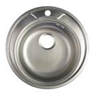 """Мойка кухонная """"Владикс"""", врезная, с сифоном, d=49 см, нержавеющая сталь 0.6 мм"""
