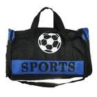Сумка спортивная, 1 отдел и 3 наружных кармана, с синей вставкой