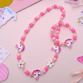"""Набор детский """"Выбражулька"""" 2 предмета: бусы, браслет, единорожек, цвет бело-розовый"""
