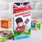 Настольная обучающая игра «Игры для изучения английского языка»