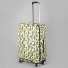 """Чехол для чемодана, 24"""", с расширением по периметру, цвет салатовый"""