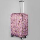 """Чехол для чемодана, 24"""", с расширением по периметру, цвет розовый"""